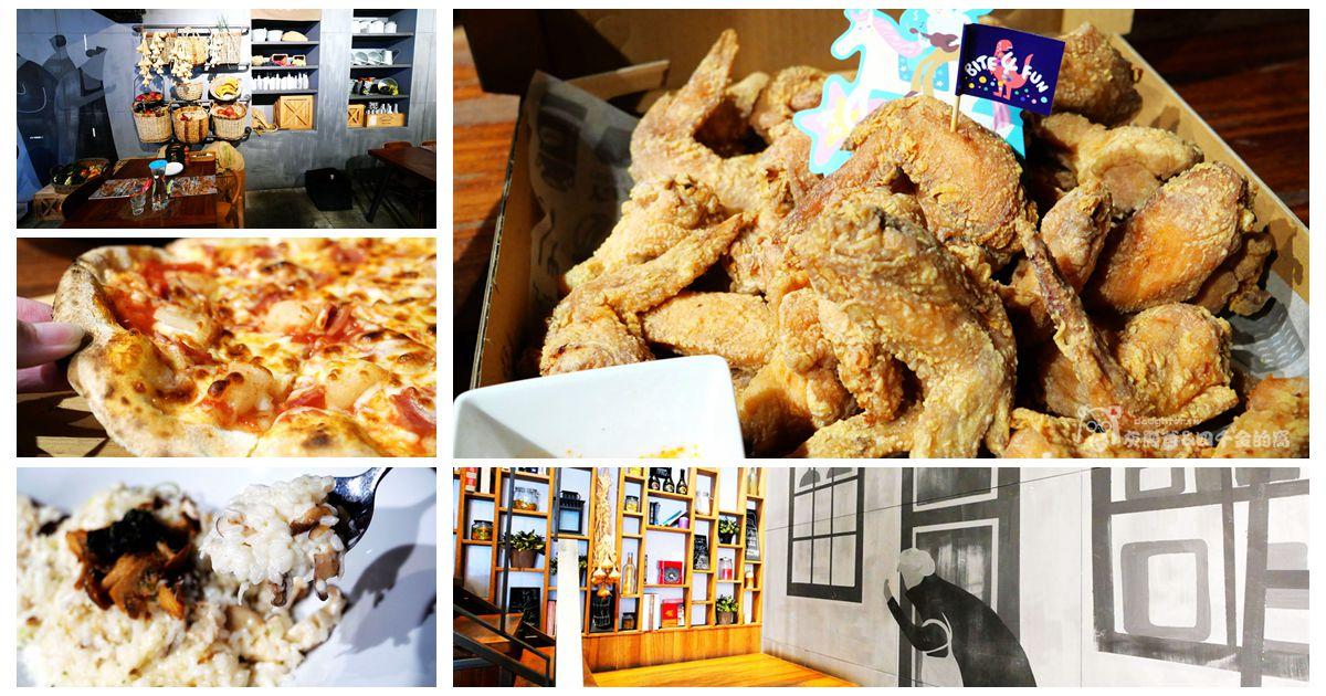 桃園區美食推薦【BITE 2 EAT 薄多義義式手工披薩】桃園火車站前│壽星幾歲就送幾隻雞翅│當月&當日約起來!