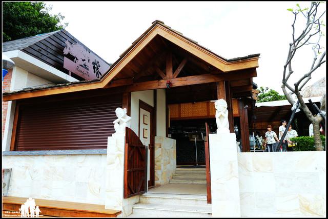 淡水兩天一夜輕旅行【水灣餐廳】濃濃異國峇里島風~來一起渡假吧!