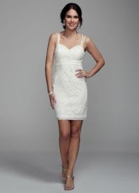 db studio Spaghetti Strap Short Wedding Dress with Beaded ...