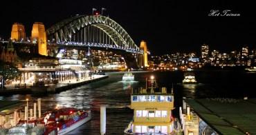 【國外旅遊】澳洲自助旅遊紀錄Day2(輕軌初體驗+QVB購物中心+達令港+超美味鬆餅)