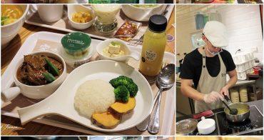 【台南東區】來自花蓮的家咖哩:嚴選在地食材,吃一種屬於家的感覺!原住民手摘野菜料理入魂,無毒大地的鮮食美饌~