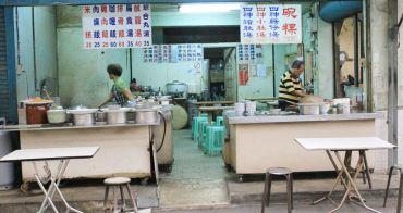 【台南中西區】無名老店好滋味,一次給你多重享受:國華街無名鹹湯圓