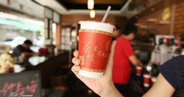 【台南中西區】陶鍋陶壺少量多次方式製茶,啜飲一杯真正的好紅茶:茶經異國紅茶專賣店