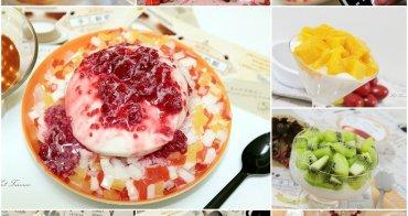 【台南美食】傳承自西班牙的好手藝,入口滑順香甜又不膩口,赤崁樓周遭的台南必買伴手禮:貝伊拉鮮奶酪