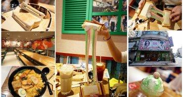 【台南東區】南洋風味料理食堂,帶點新穎外加時尚復古風格!一嚐彩色瀑布帶來的滋味,食尚玩家推薦:金福氣南洋食堂