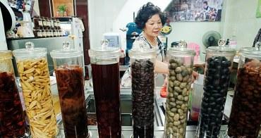 【台南美食】在地七十年老字號,酸鹹甜冰品好滋味!更有特色七果冰來報到:劉家楊桃湯