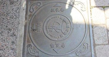 【台南中西區】隱身摸乳巷弄的烘焙坊:昭和五五烘焙坊