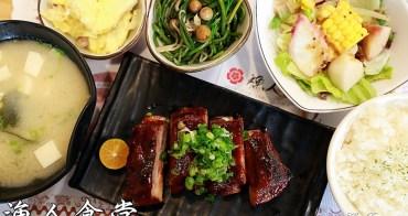 【台南北區】漁人食堂:日式平價定食搭配深海魚味增湯 平價消費 食材新鮮 主菜好吃配菜也用心
