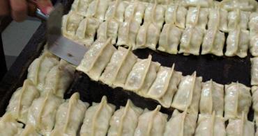 【台南美食】學區內的美味中式下午茶,渾圓飽滿的脆皮口感:明仁鍋貼