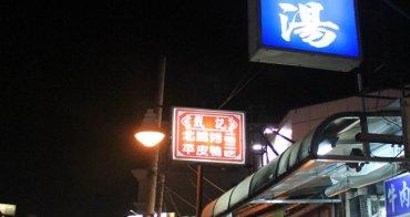 【台南麻豆區】在地人呷暗等ㄟ賀所在:阿榮牛肉湯