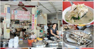 【台南美食】半世紀的在地老店,每天產地新鮮直送的虱目魚,吃過一次便讓人難以忘懷的好氣味:永通虱目魚