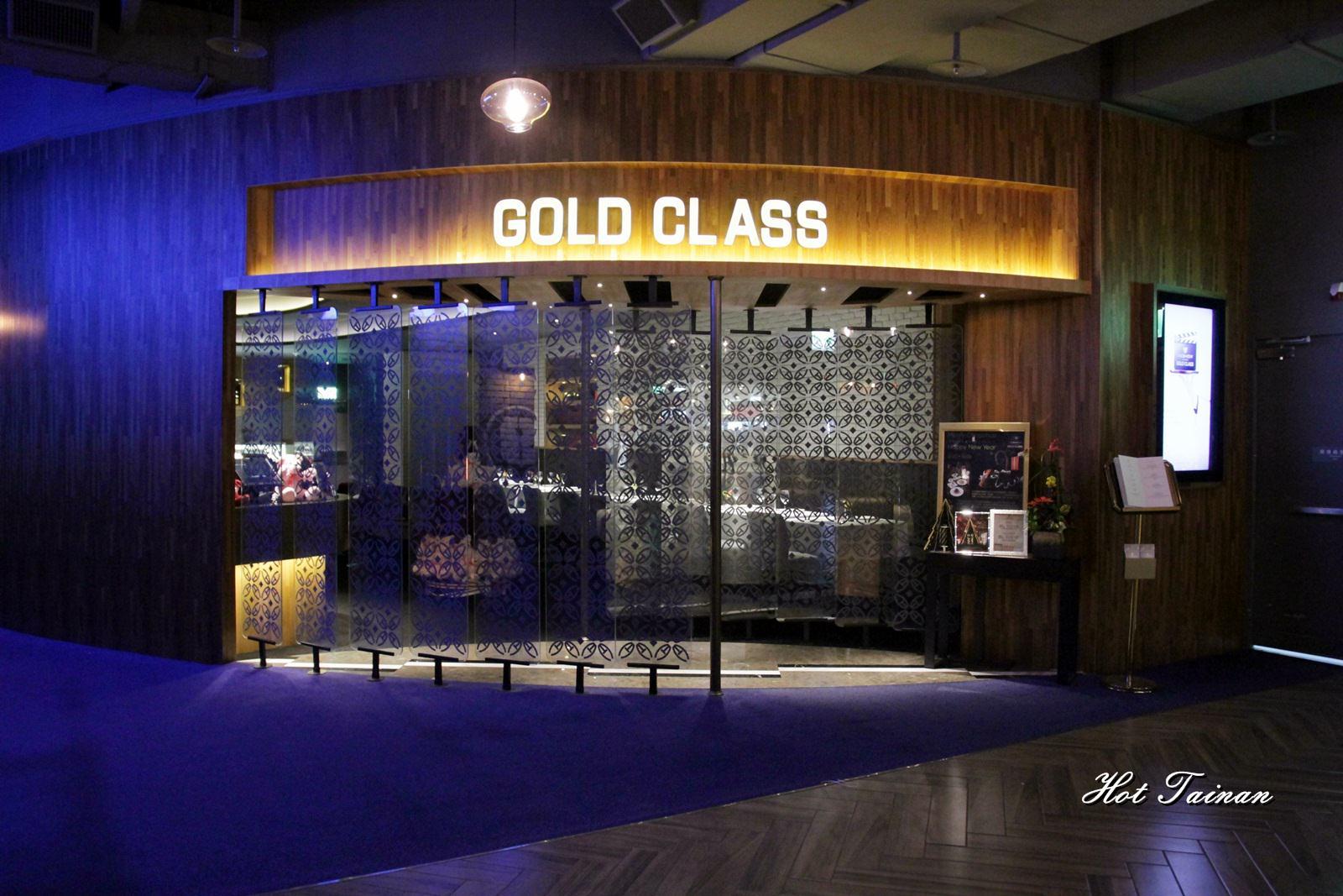 【臺南美食】南紡威秀影城GOLD CLASS:看電影嚐美食!1314情人節限定套餐~ - 熱血玩臺南。跳躍新世界