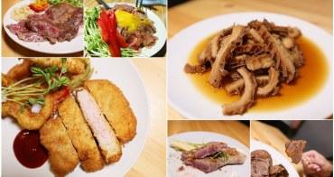 【宅配美食】輕鬆做大廚,你也可以一手包辦整桌好料理:日和肉舖