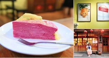 【澎湖美食】觀光客必訪,在地人也逃不出魔掌的伴手禮店!全台獨賣仙人掌千層蛋糕