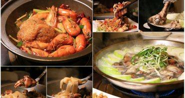 【台南美食】花雕雞人氣王!在地人最愛的雞鍋物料理:廚房有雞(中華總店十二週年慶)