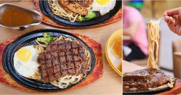 【台南美食】最有特色也是口味最創新的牛排店!搬家後全新面貌登場:竹之青牛排部屋