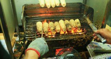 【嘉義美食】一定要排隊的銅板美食!渾厚烤工炭香味十足的阿婆烤玉米