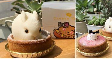 【台南甜點】從月球來的白兔塔,來台南必吃的外帶甜點店:艾波塔甜點工作室