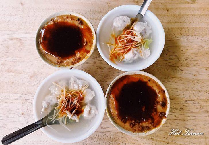 20180919005713 38 - 超過六十六年的碗粿老店,免排隊的道地小吃:台南小南碗粿