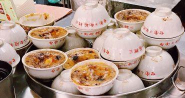 【台南美食】台南超過六十六年的碗粿老店,免排隊的道地小吃:台南小南碗粿