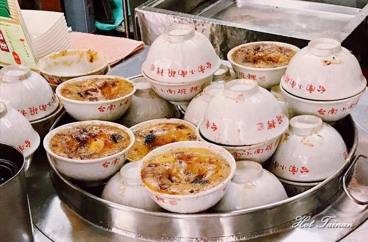 20180919005716 13 - 超過六十六年的碗粿老店,免排隊的道地小吃:台南小南碗粿