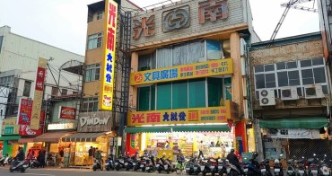 【台南賣場】聖誕節交換禮物就到光南大批發,一次滿足大人小孩的需求!