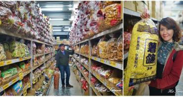 【台南零食】台南最大型零食倉庫批發賣場!千萬不要來,會走不出來啊:百興隆食品行