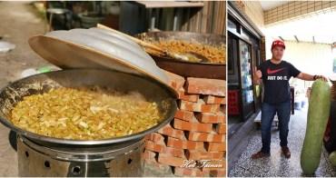 【台南飲料】喝的到果肉的冬瓜茶!古法製作每天熬煮八小時的鹽水點心城冬瓜茶