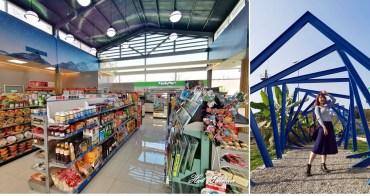 【台南景點】台南首間!以高速公路休息站概念設計的新商場:關廟86休息站