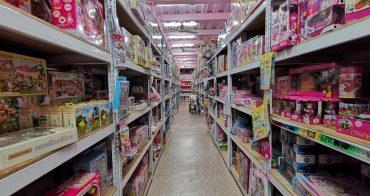 【台南玩具批發】台南最大批發玩具賣場!快來這裡挑選聖誕禮物吧:亞細亞toys批發家族