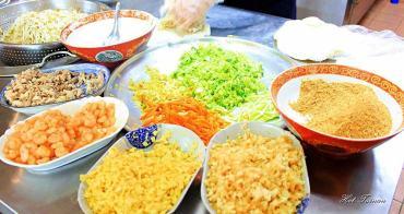 【台南美食】新化市場的超人氣春捲,每年只賣到四月就結束:東發號春捲