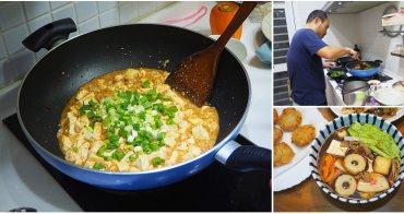 【台南宅配】在家輕鬆當大廚!只要加熱就可以吃到餐廳等級的美味:鼎恆美食