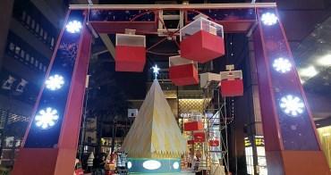 【台南聖誕節】台南新光三越新天地聖誕節造景,目前架構中搶先曝光搶先看~