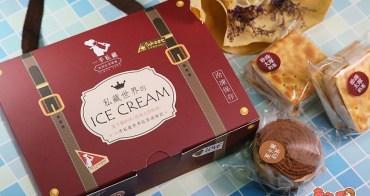 【超商限定】沒預購買不到!一手私藏世界紅茶推出限定珍珠奶茶冰淇淋派~