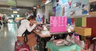【台南美食】一個碗粿竟然有五種口味,每天在菜市場內賣的嚇嚇叫:開元市場無名碗糕