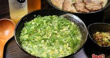 【台南拉麵】拉麵店不只賣拉麵,爆紅的甜點才是這裡的王牌:山禾堂拉麵