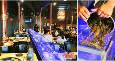 【台南美食】台南最狂水道蝦吃到飽!現點現做鐵板燒無極限:Scream尖叫精緻炭火燒肉