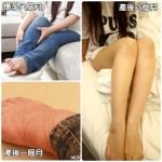 【愛美】產後瘦身黃金期,六個月減掉快20公斤!