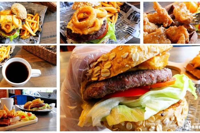 桃園八德區美食推薦【The BurgeR HousE 美式漢堡餐廳】全天供應早午餐與美式大漢堡