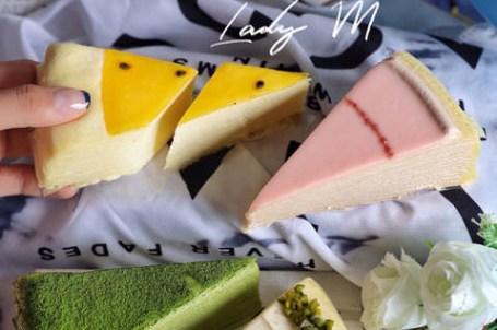 【台中x食記】Lady M。紐約貴婦千層蛋糕台灣三號店-台中新光。全球獨家台中限定口味芋頭千層。限量品牌帆布保冰袋。