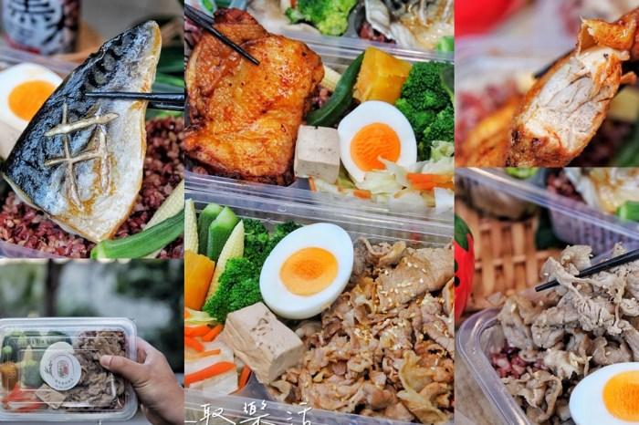 【台中食記】近文心森林公園。隱藏在住宅大樓間的蒂芬妮綠可內用健康餐盒『輕取樂活』百元有找、少油少鹽可選飯量,3公里內450可外送。