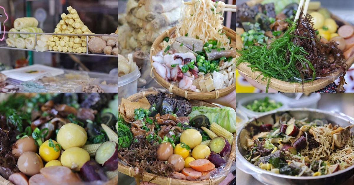 【台中食記】超過50種品項『在地人鹽水雞-潭子店』平價親民乾淨衛生。配菜三樣黃豆芽、海帶芽、洋蔥,還有超佛心雞湯免費加。