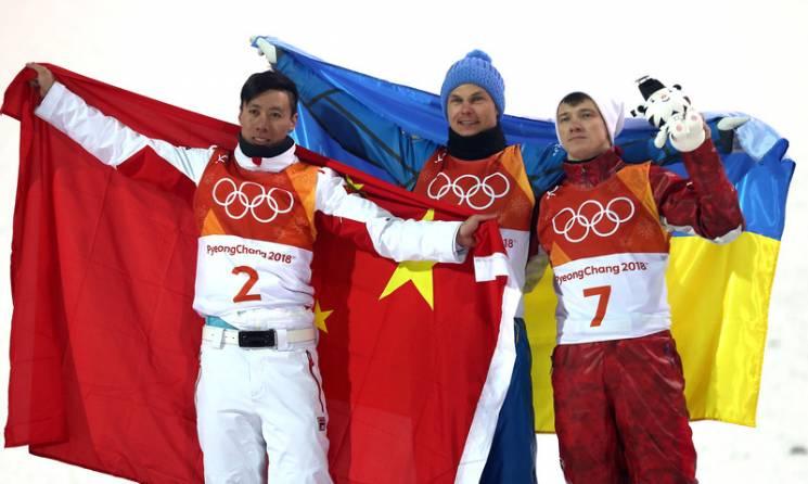 Україна здобула золото на Олімпіаді-2018: тріумф фрістайліста Авраменка (ФОТО, ВІДЕО)
