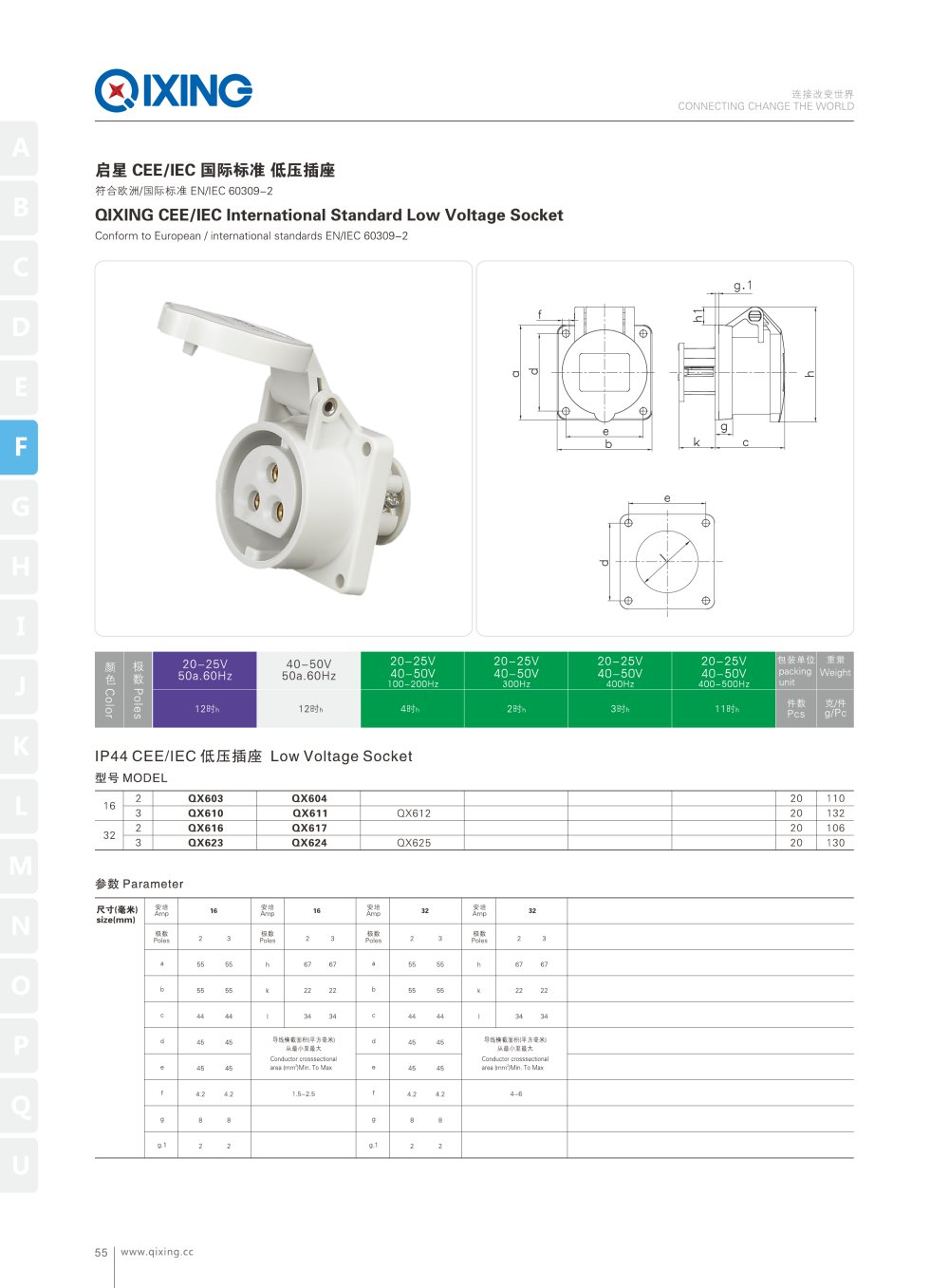 hight resolution of iec plug low voltage plug 1 3 pages