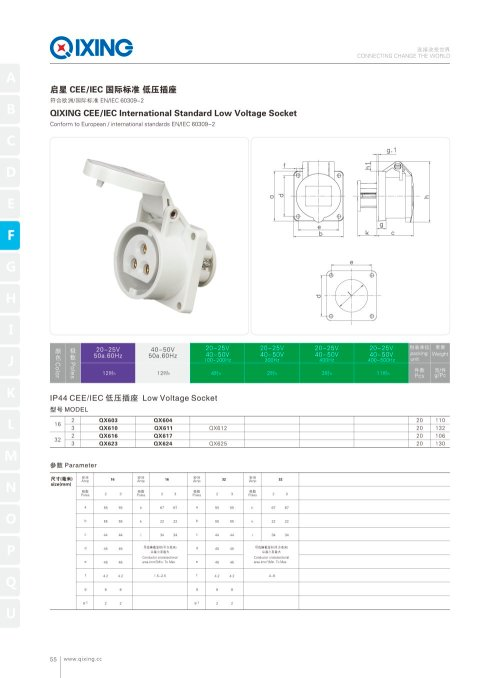 small resolution of iec plug low voltage plug 1 3 pages