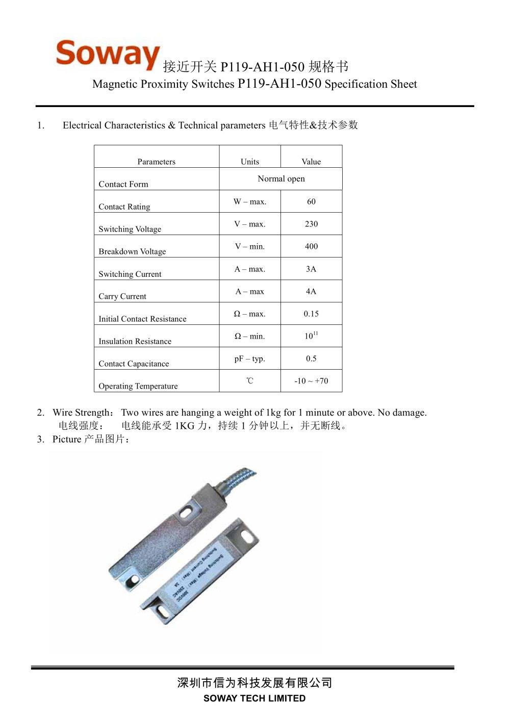 hight resolution of 2 wire proximity sensor wiring diagram