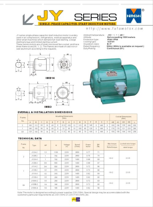small resolution of jy series single phase capacitor start induction motors 1 1 pages