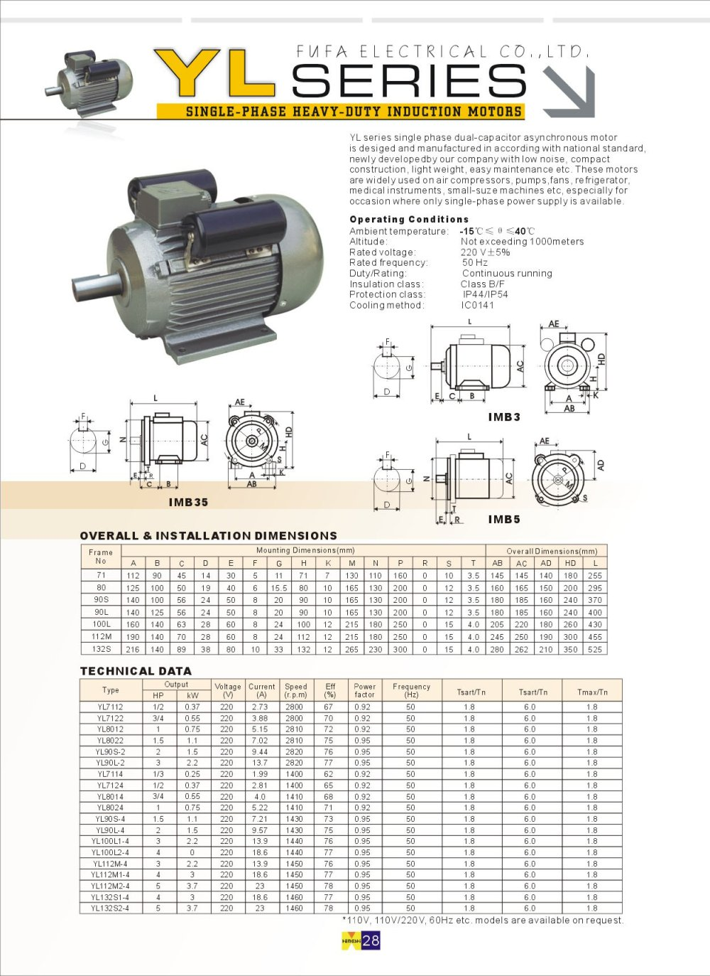 hight resolution of yl series single phase two value capactior motors 1 1 pages