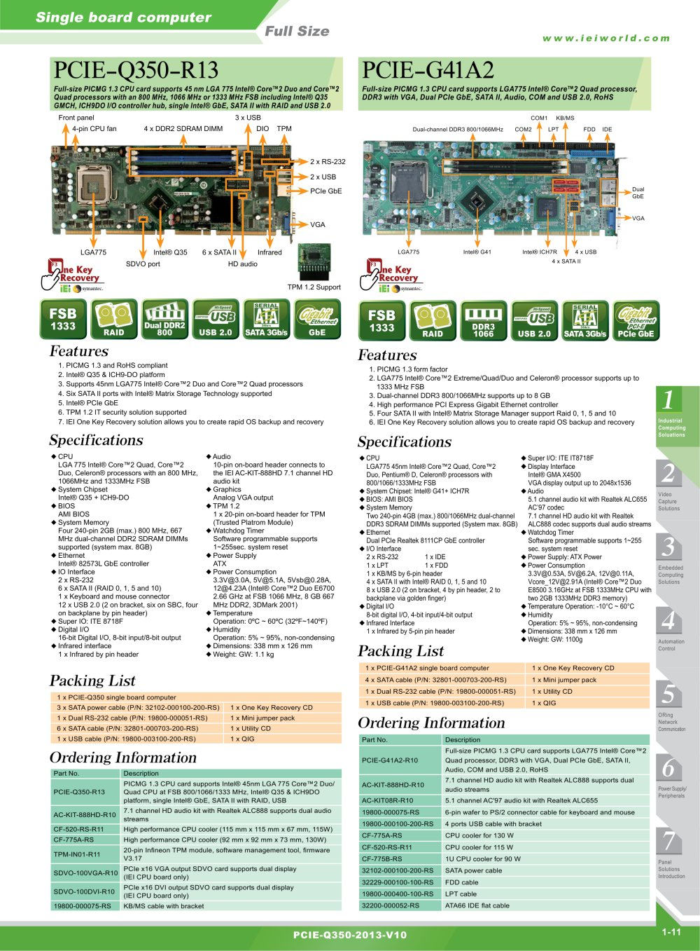 medium resolution of pcie q350 1 1 pages