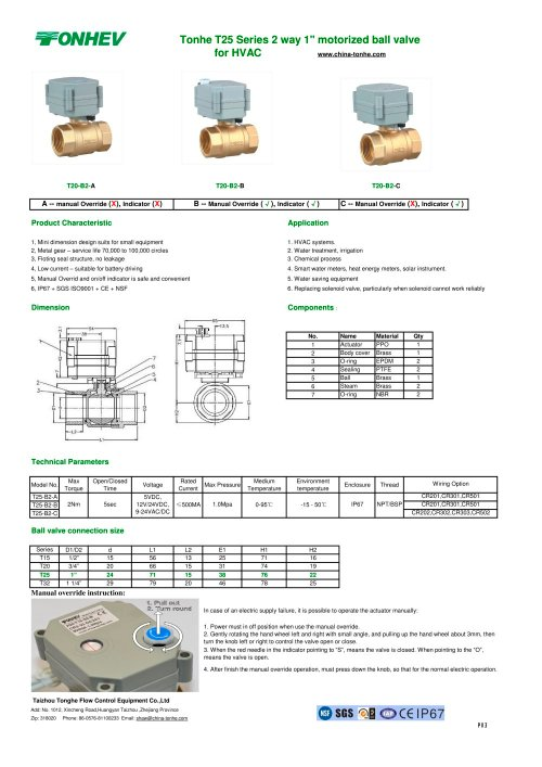 small resolution of tonhe t25 series 2 way 1 motorized ball valve for hvac 1 1 pages